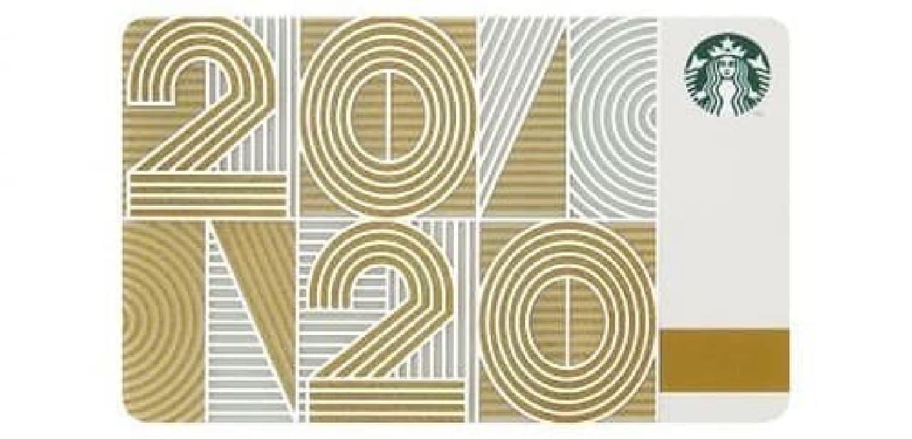 スターバックス カード Happy New Year