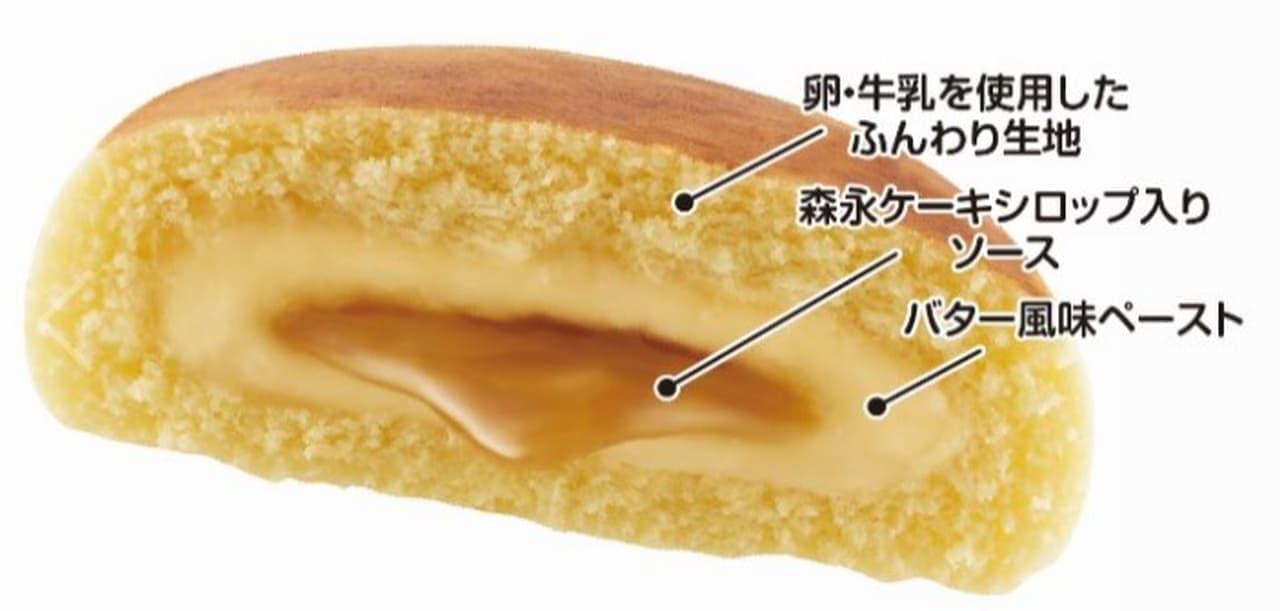 井村屋と森永コラボした「ホットケーキまん」