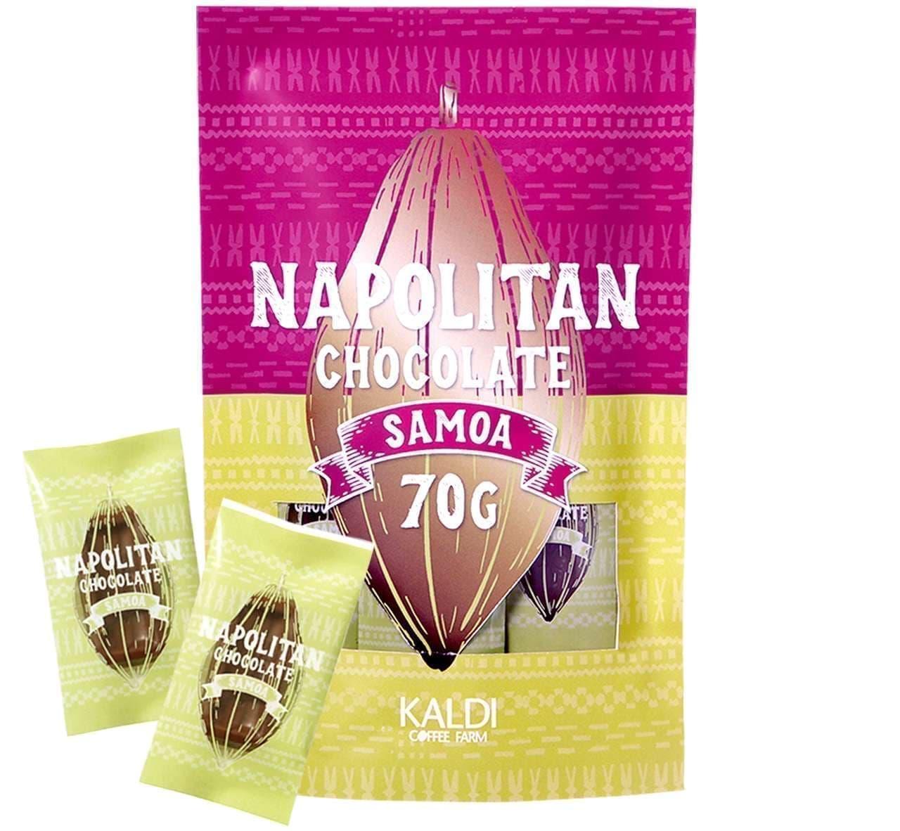 カルディ「オリジナル ナポリタンチョコレート サモア」