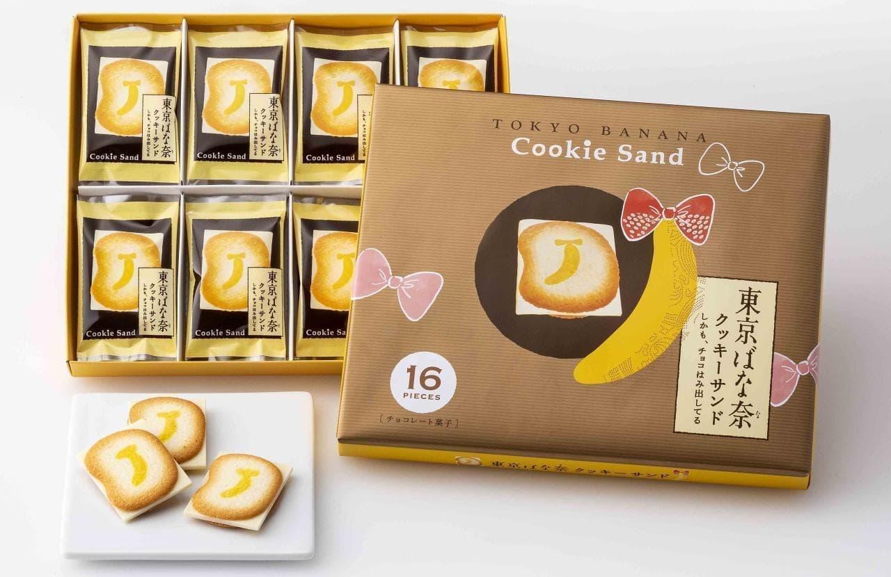 東京ばな奈「東京ばな奈クッキーサンド しかも、チョコはみ出してる」