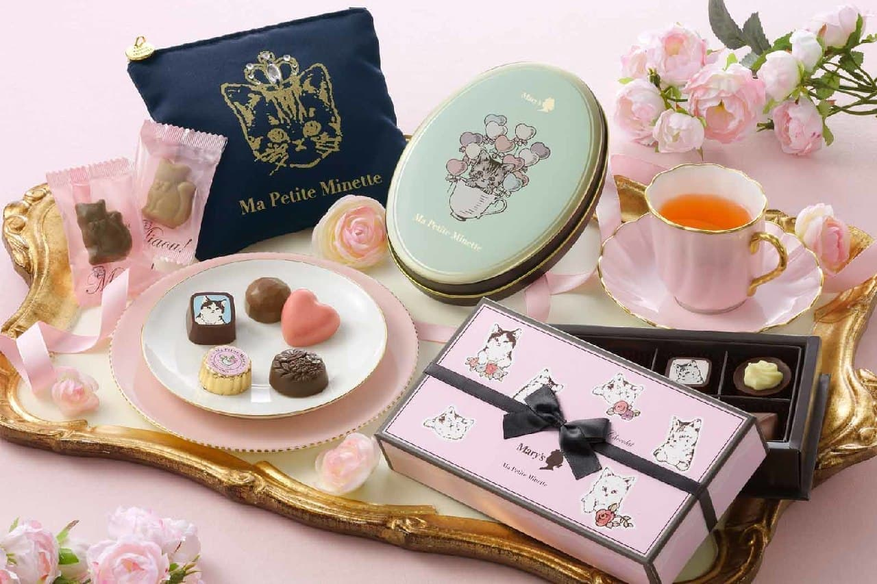 メリーチョコレートのバレンタインギフトまとめ