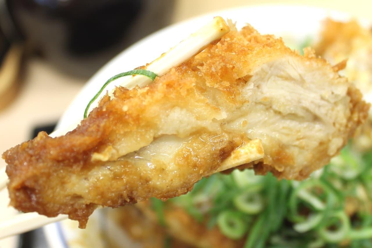 かつや「青ねぎ味噌チキンカツ丼」