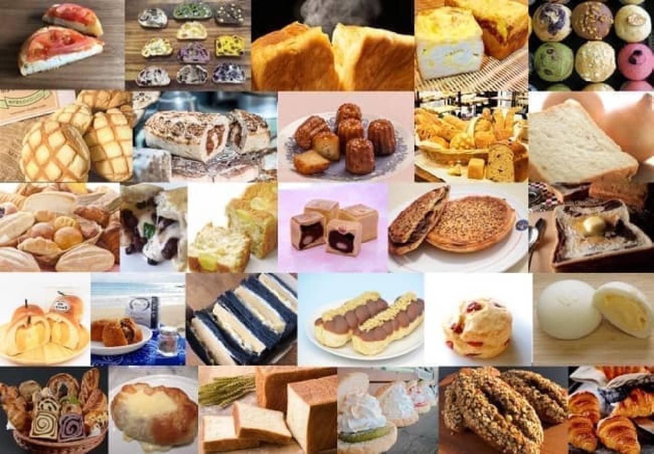 パンのフェス横浜赤レンガ倉庫