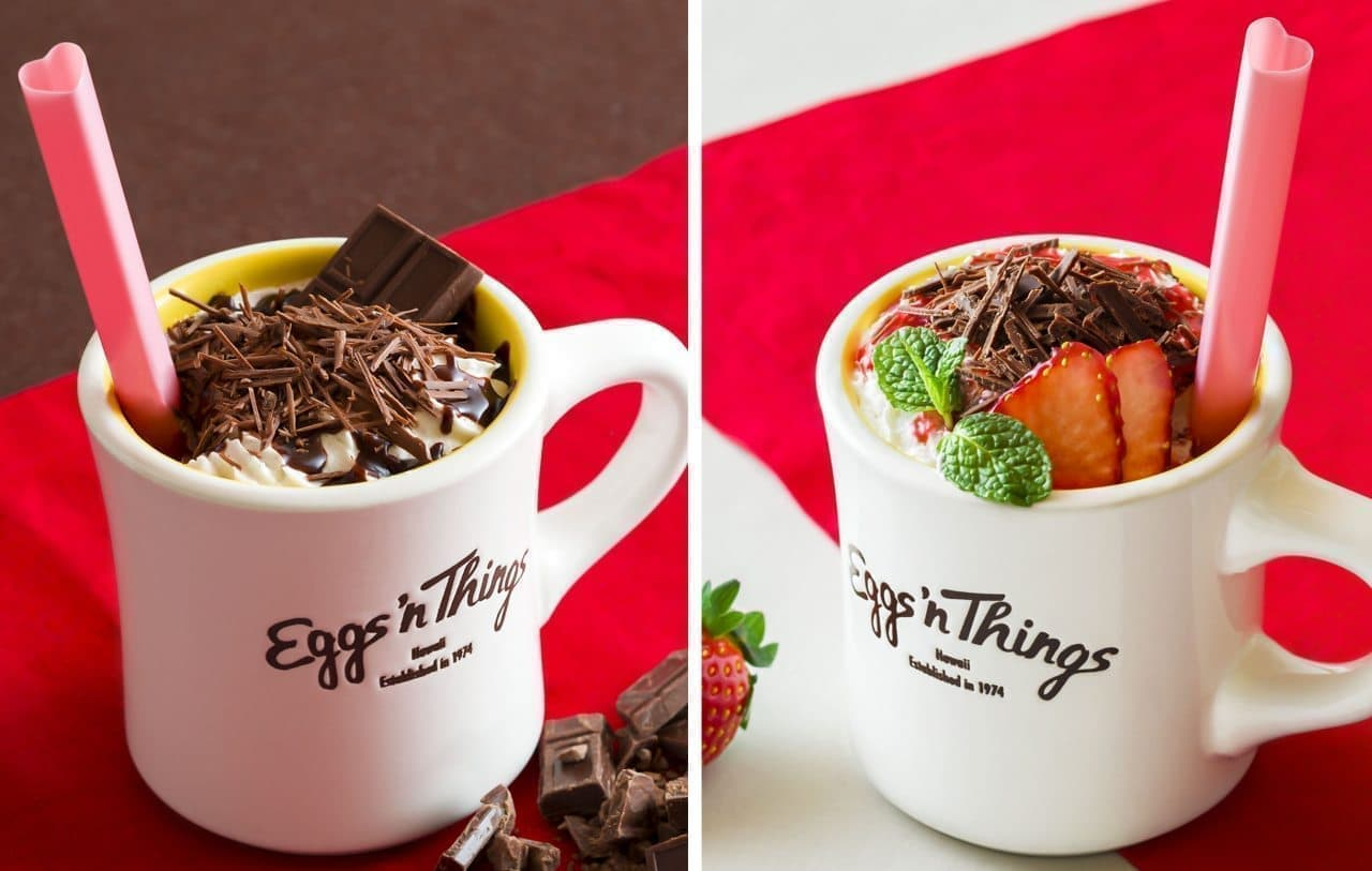 エッグスンシングス「トリプルチョコレートモカ」と「フレッシュストロベリーモカ」