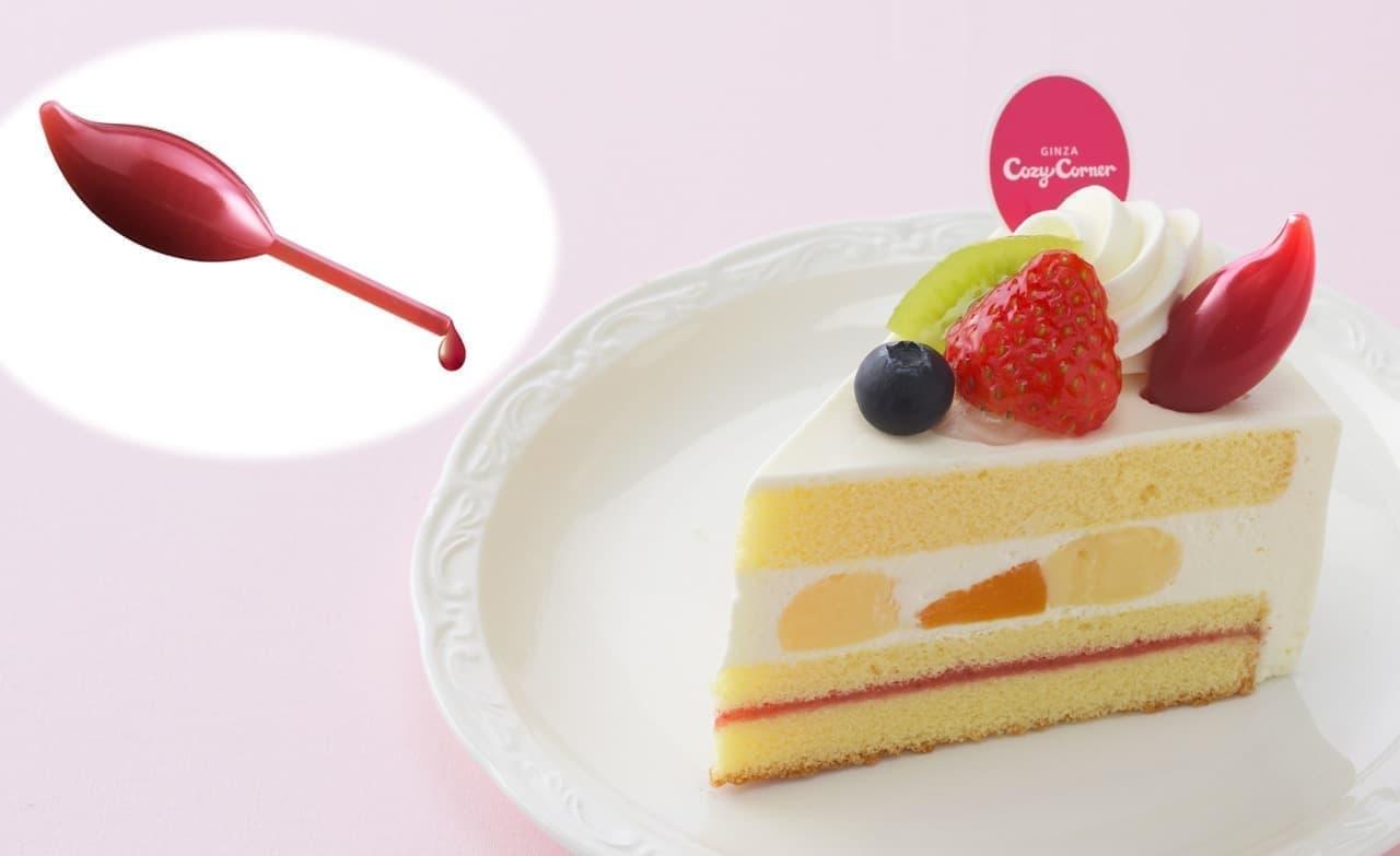 銀座コージーコーナー「苺のトライフルケーキ(スポイトソース付)」