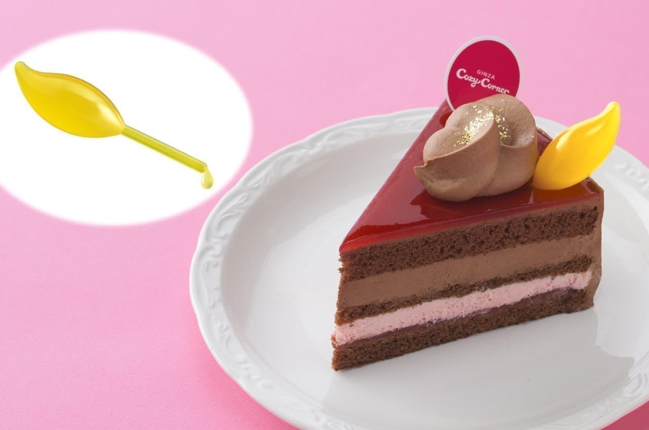 銀座コージーコーナー「苺のハイカカオショコラ(スポイトソース付)」