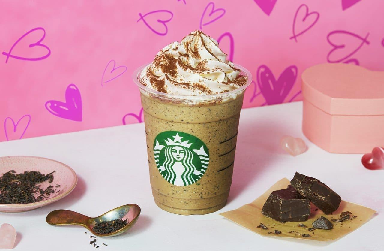スタバ新作フラぺ「チョコレート with ミルクティー フラペチーノ」
