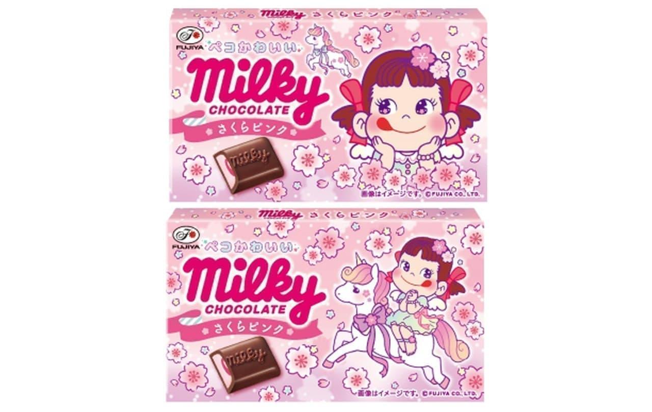 不二家「ミルキーチョコレート(さくらピンク)」