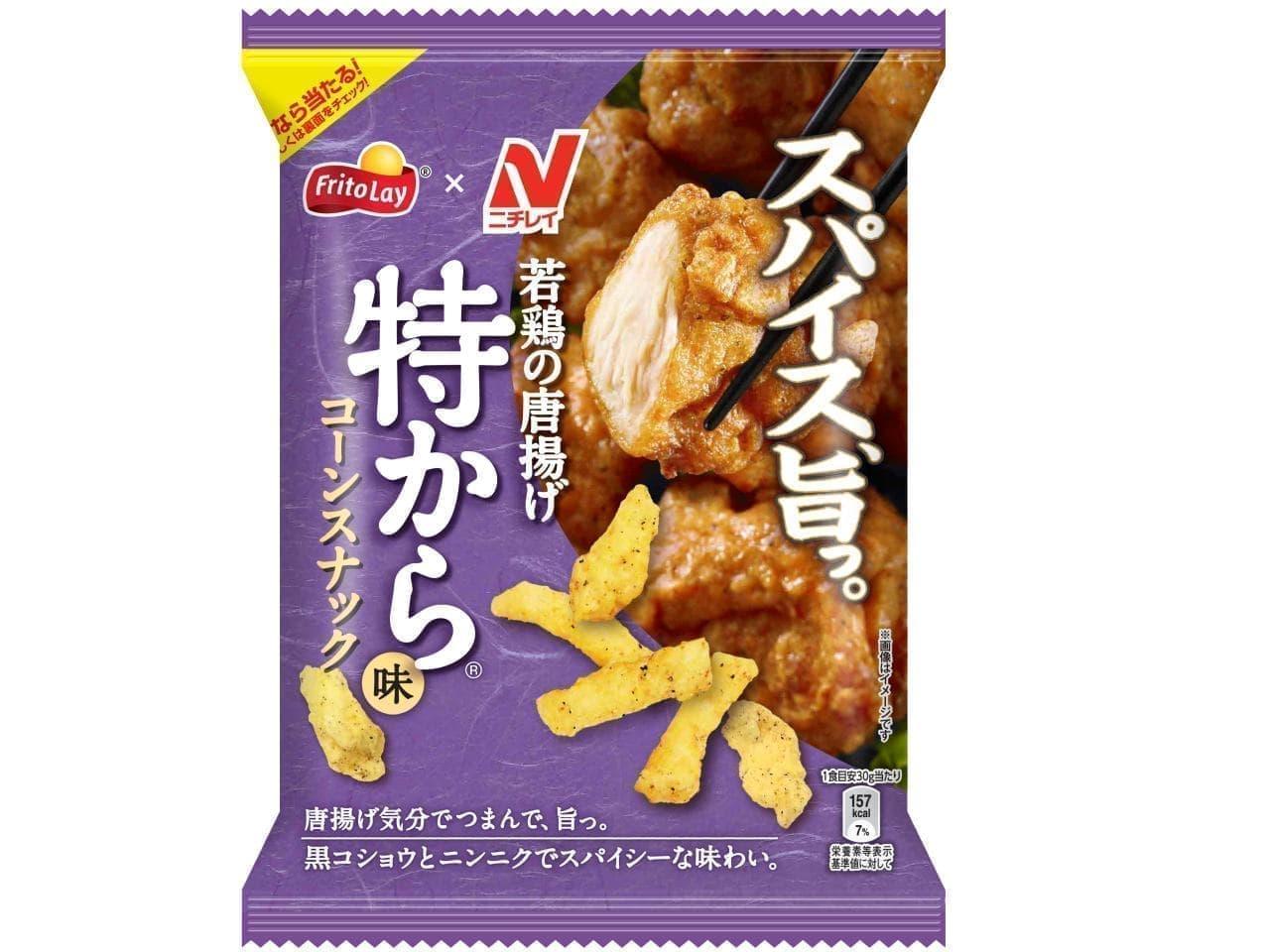 若鶏の唐揚げ 特から味 コーンスナック