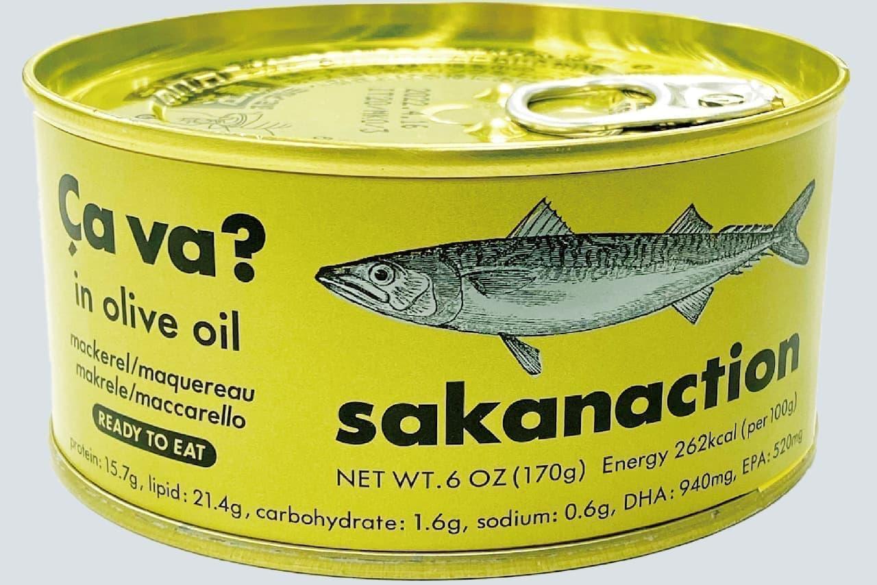 サヴァ缶に「サカナクション」コラボパッケージ