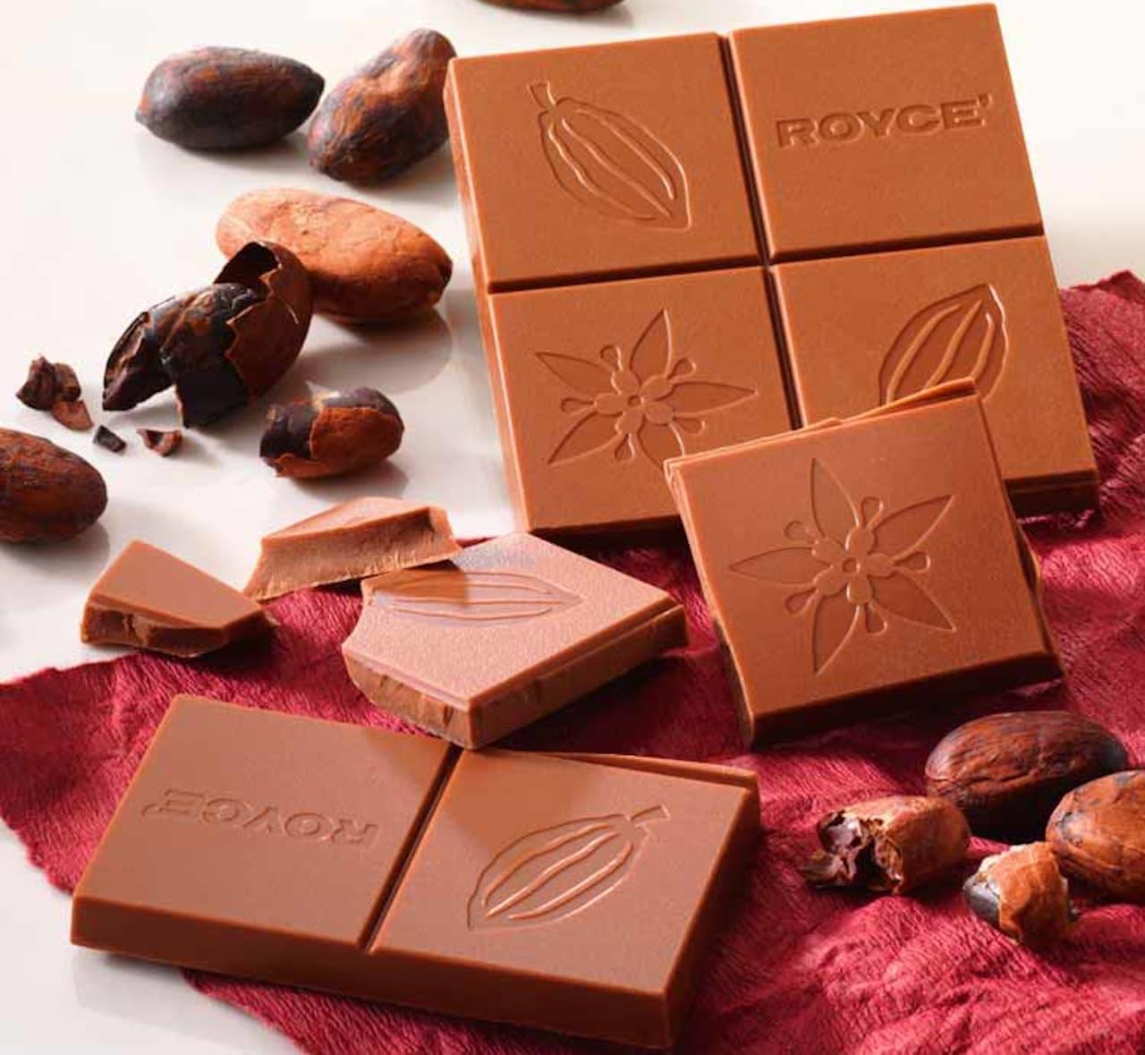 ロイズのバレンタイン限定チョコレート