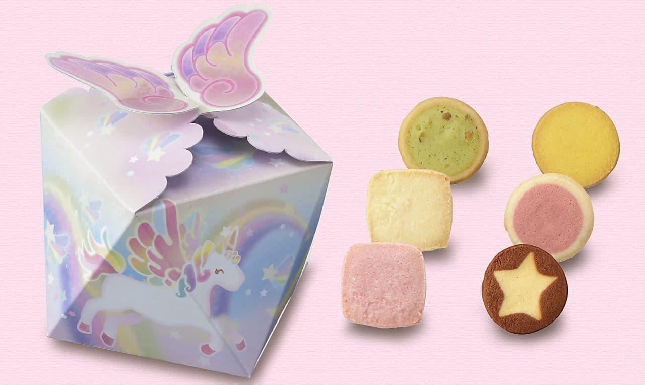 銀座コージーコーナー「気まぐれ天使のおくりもの(6個入)」