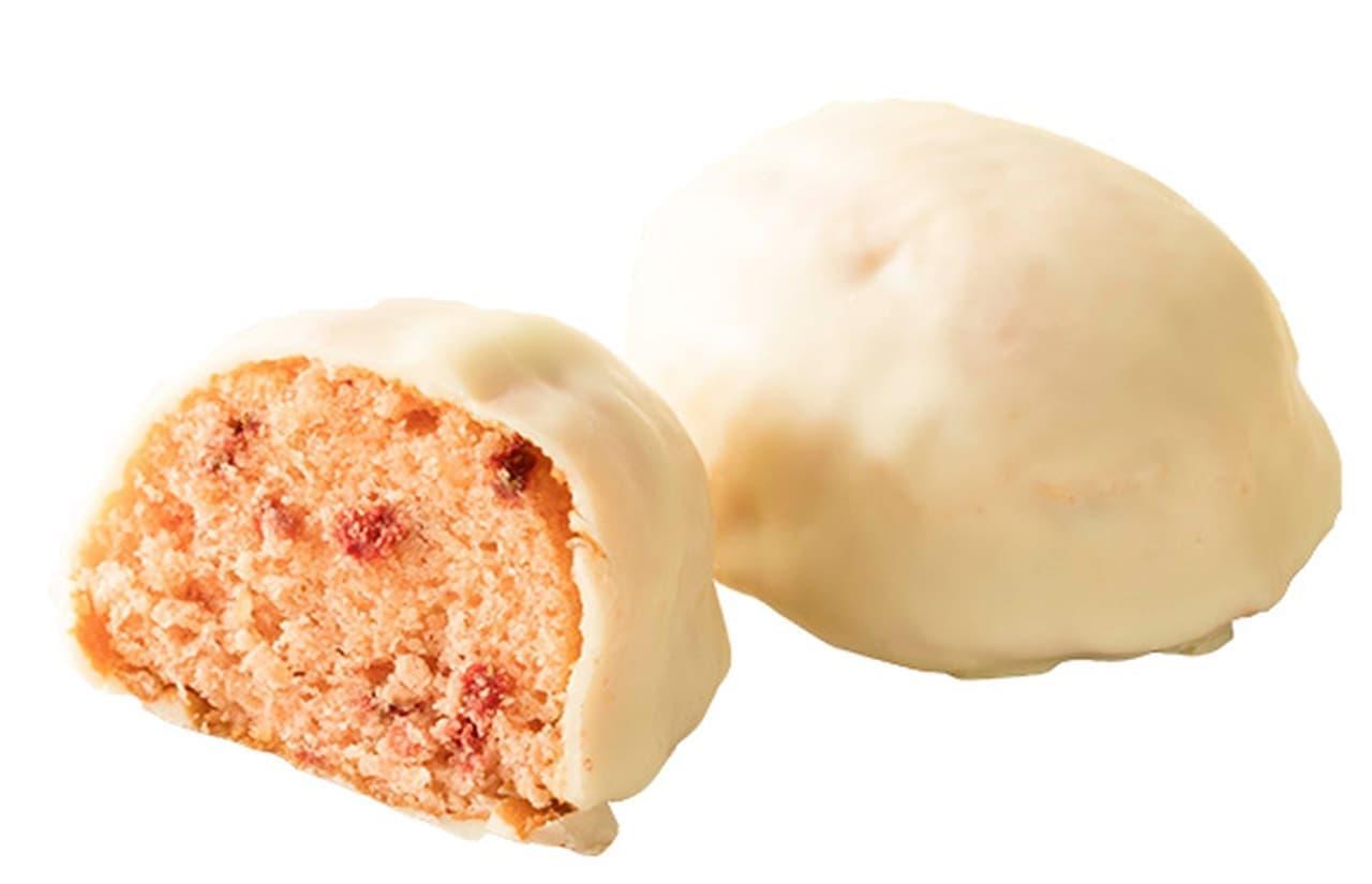 シャトレーゼ「おひさま香るストロベリーケーキ」