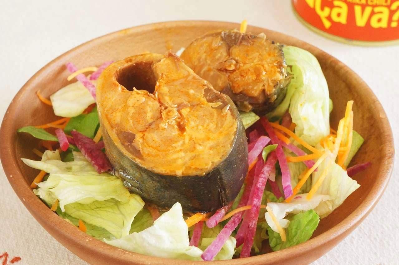 サヴァ缶パプリカチリソース味のサラダ