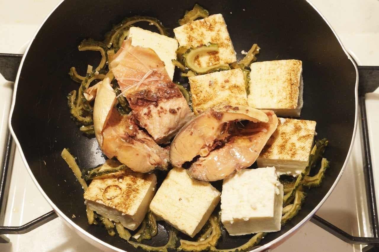 サヴァ缶オリーブオイル漬けで作ったゴーヤチャンプル