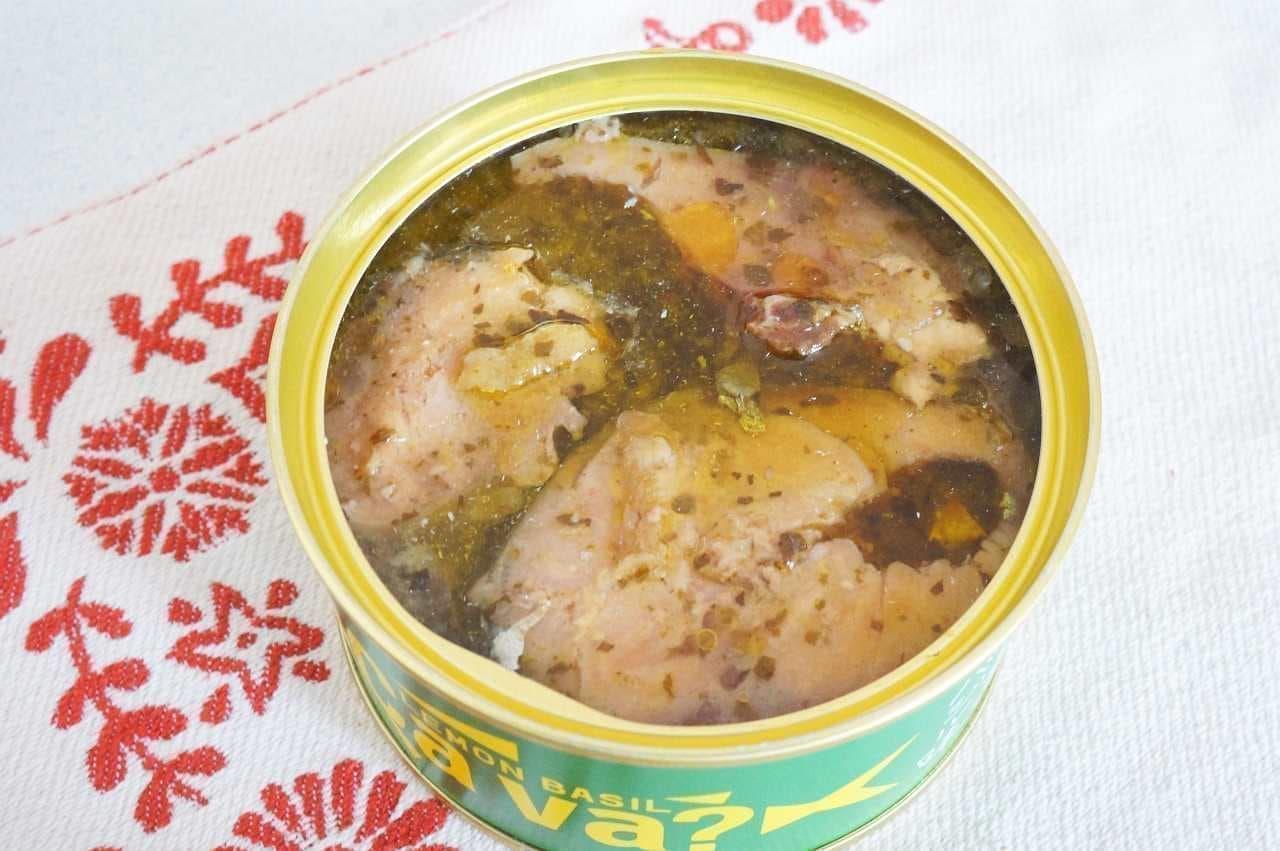 サヴァ缶レモンバジル味、パプリカチリソース味