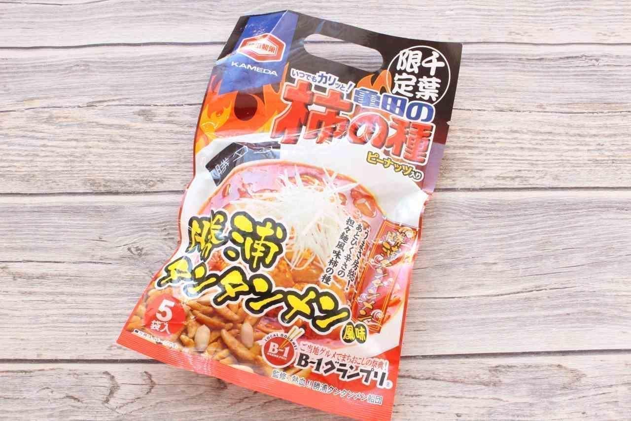 千葉限定「亀田の柿の種 勝浦タンタンメン風味」