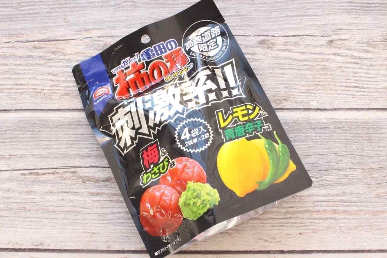 高速道路限定「亀田の柿の種 刺激系」