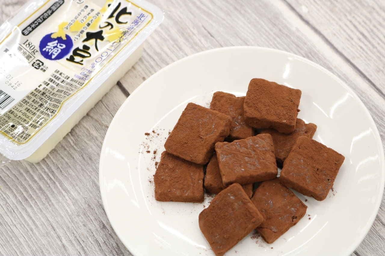 豆腐生チョコのレシピ