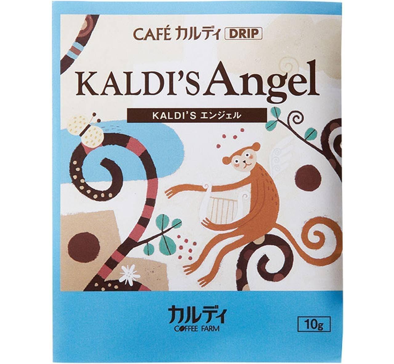 カルディ「カフェカルディ ドリップコーヒー KALDI'S エンジェル」