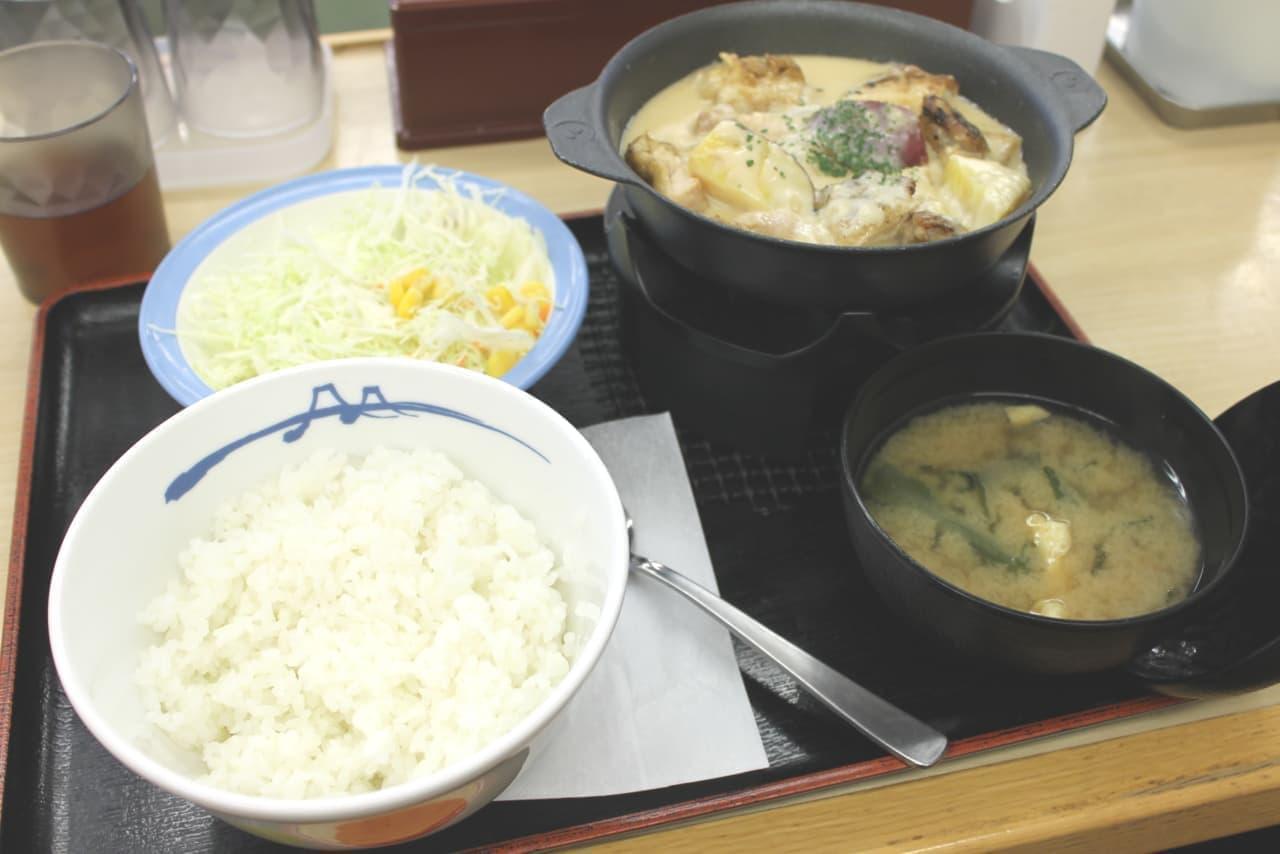 松屋「シュクメルリ鍋定食」