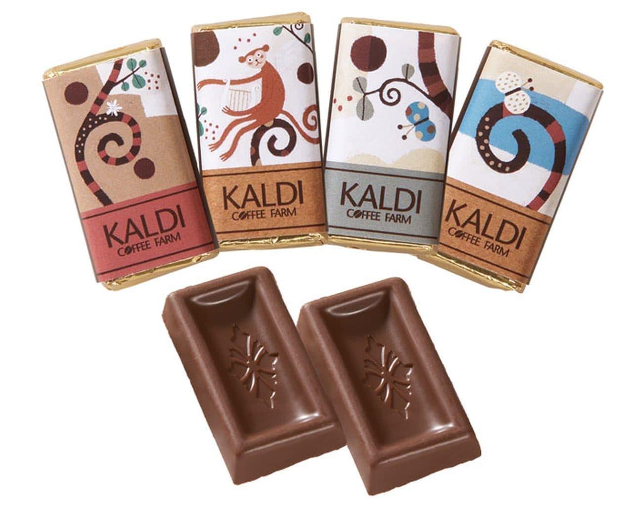 カルディ「オリジナル ミルクチョコレート」