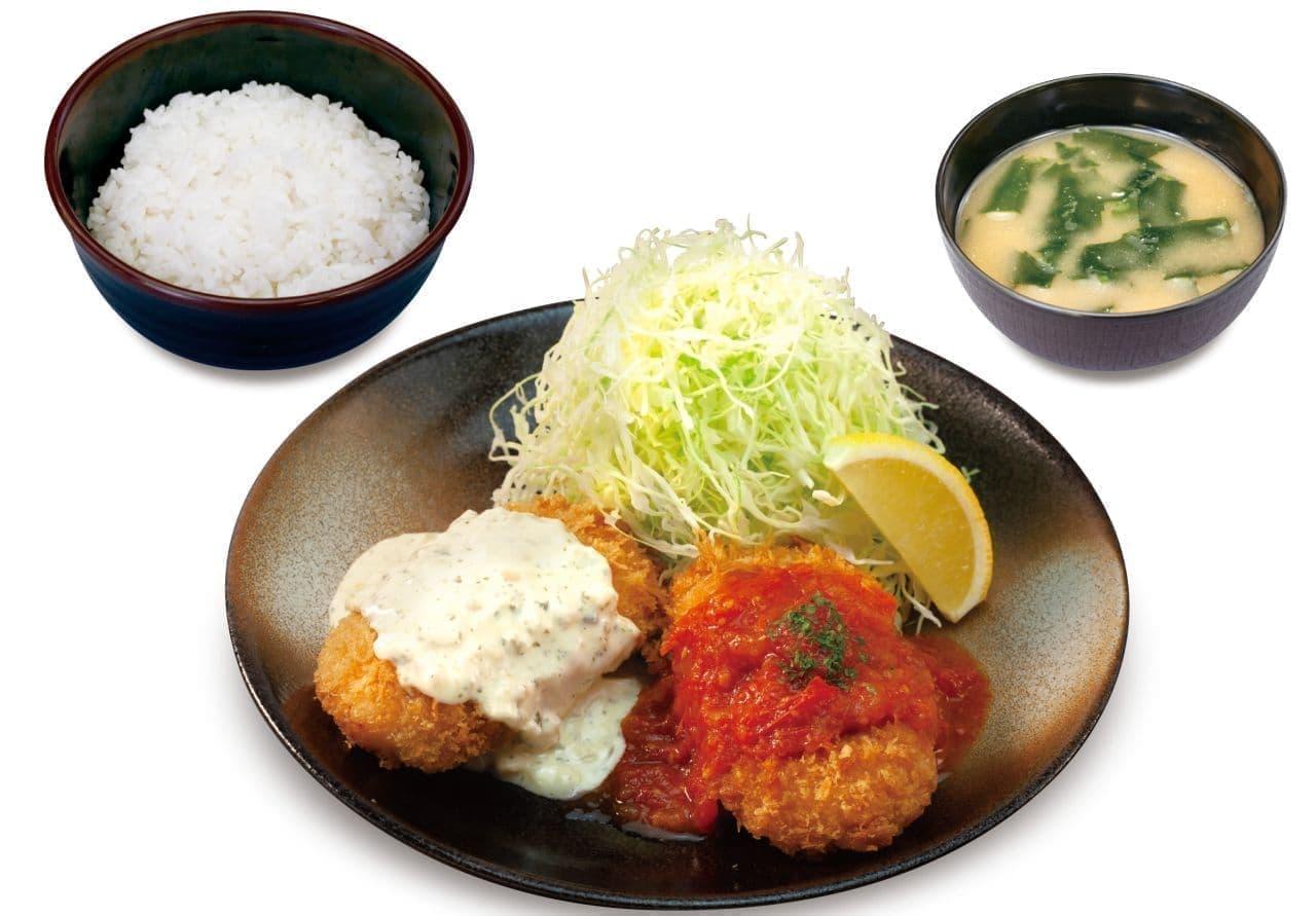 松屋「カニ風味コロッケ」