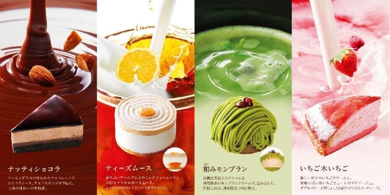 コメダ珈琲店の冬春新作ケーキ