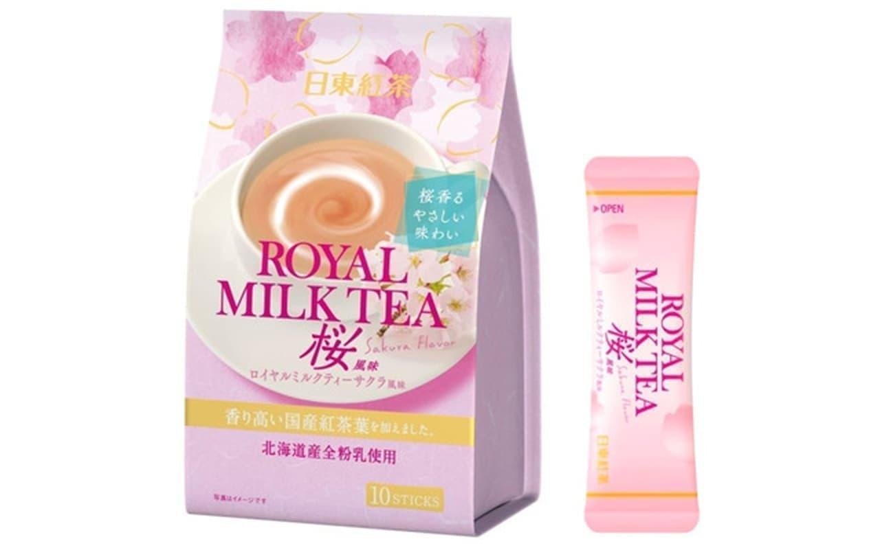 三井農林「日東紅茶 ロイヤルミルクティー桜風味10本入り」