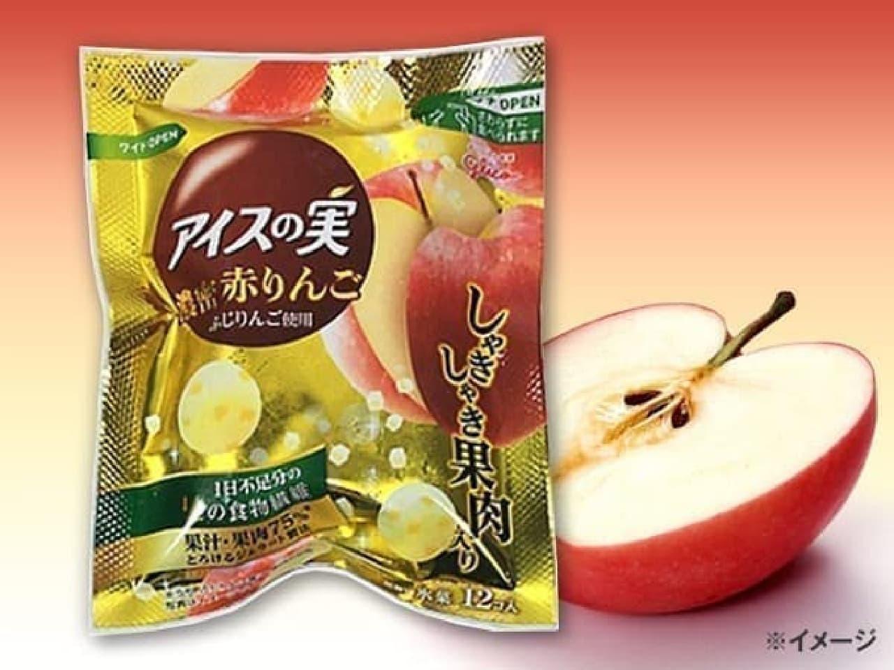 セブン-イレブン限定「グリコ アイスの実 濃密赤りんご」