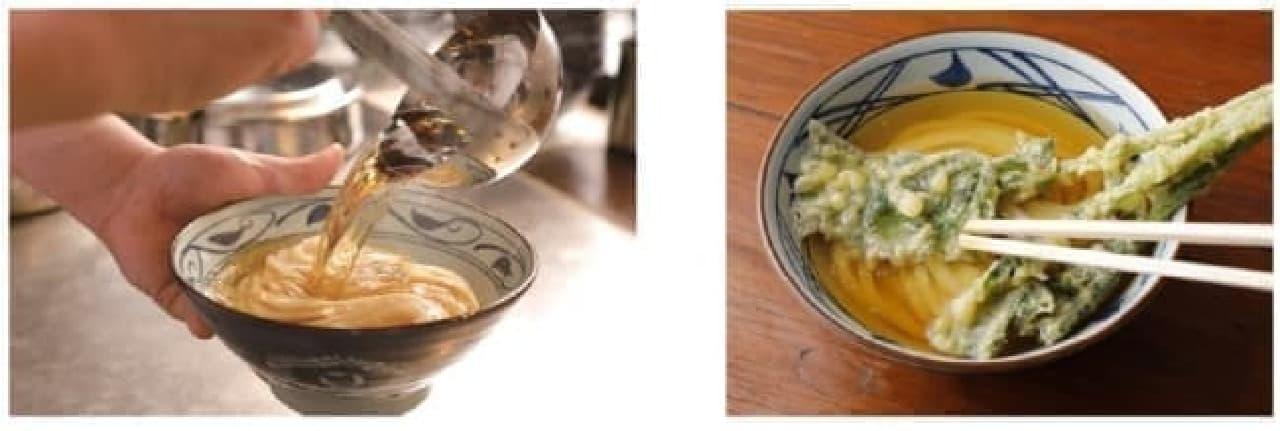丸亀製麺かけうどんキャンペーン
