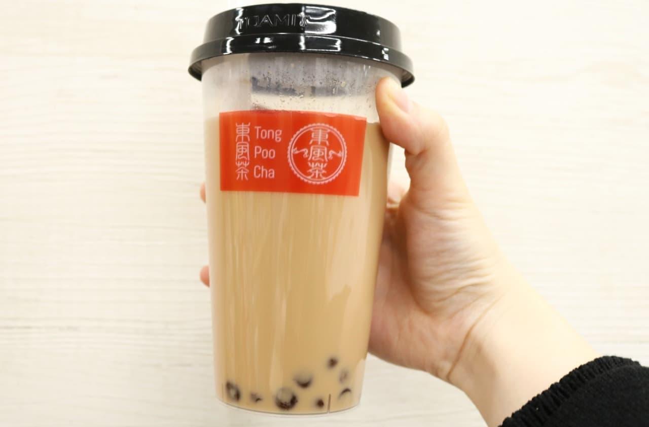 東亜産業「東風茶 タピオカ紅茶ミルクティー」
