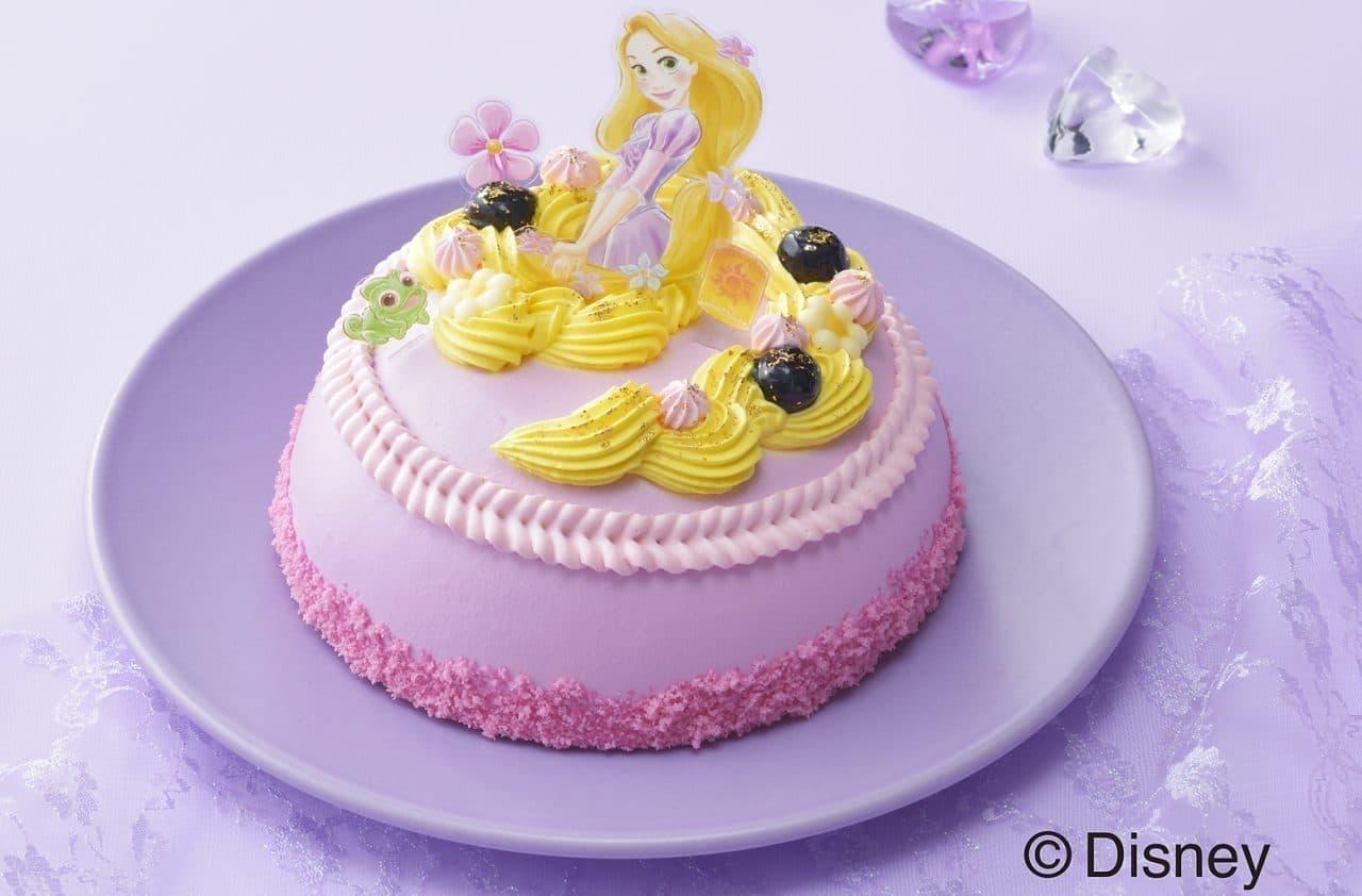 ひなまつり限定「<ラプンツェル>ドレスケーキ」