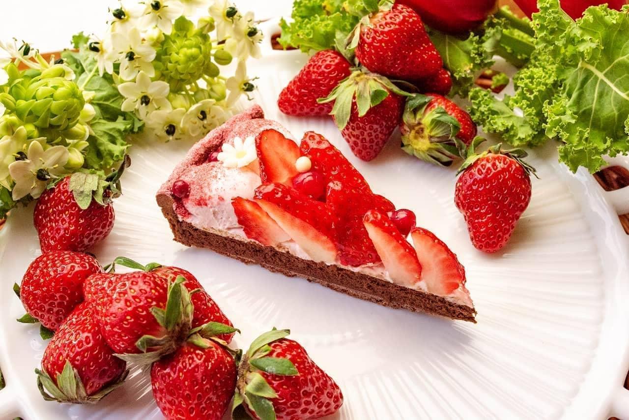 キル フェ ボンから「イチゴとチョコレートスフレのバレンタインタルト」