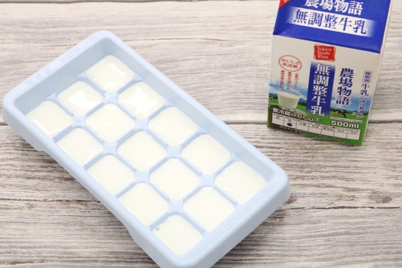 牛乳&生クリームの冷凍保存方法