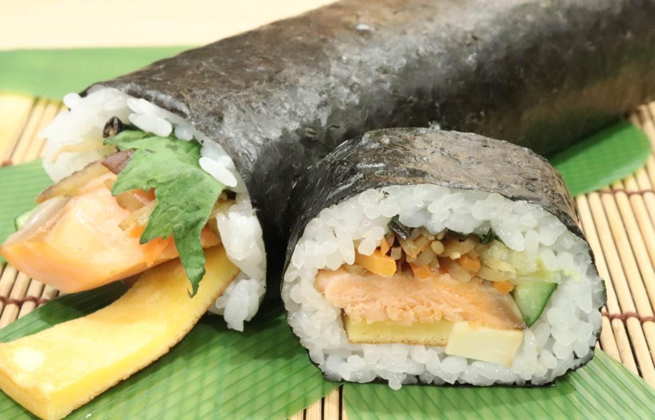 イトーヨーカドーの2020年恵方巻「料理人こだわりの西京焼きサーモンの雅巻」