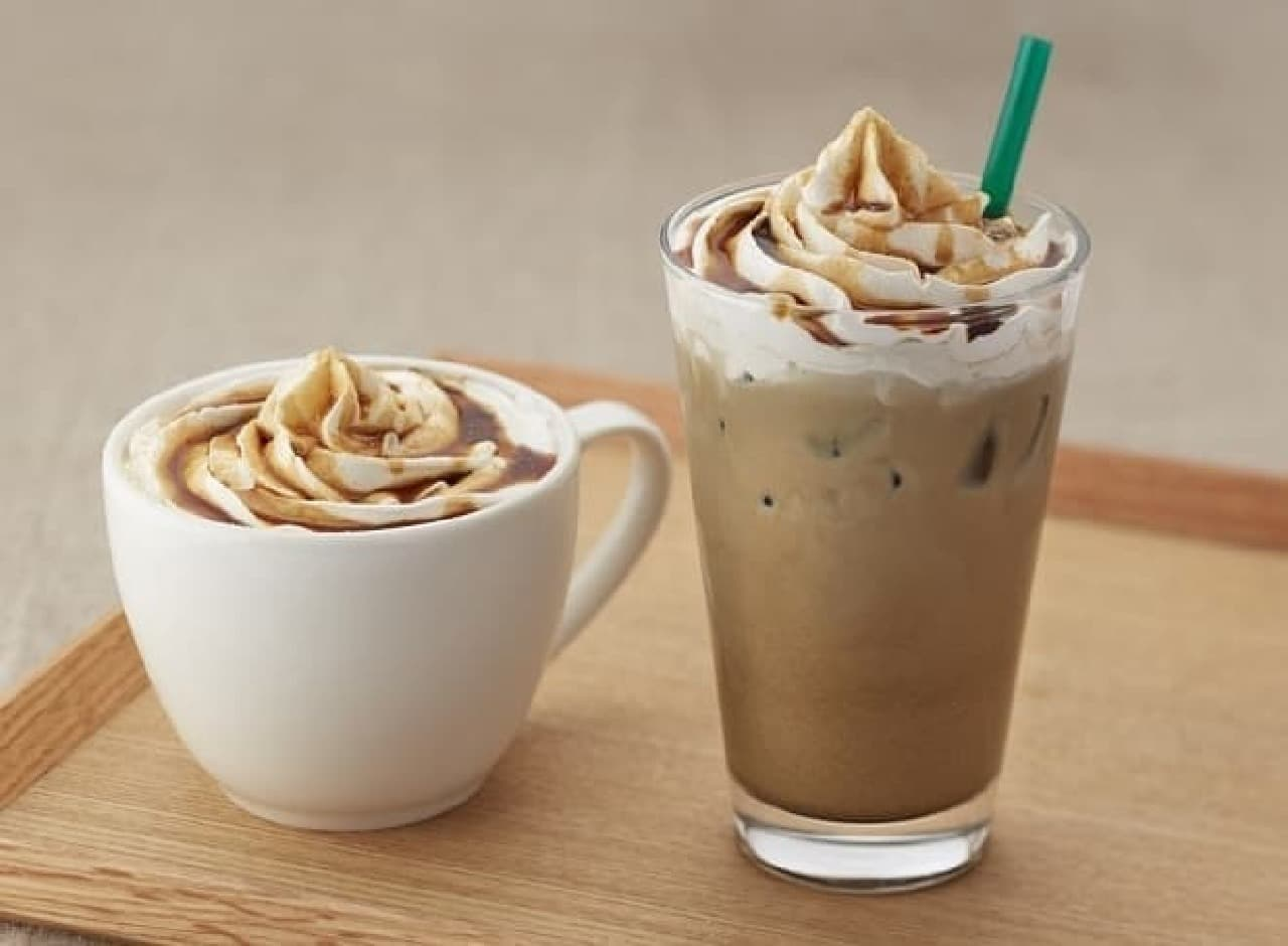 タリーズコーヒー「黒蜜きなこほうじ茶ラテ」