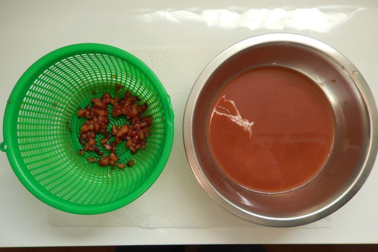 餅とおしるこで作るお赤飯のレシピ