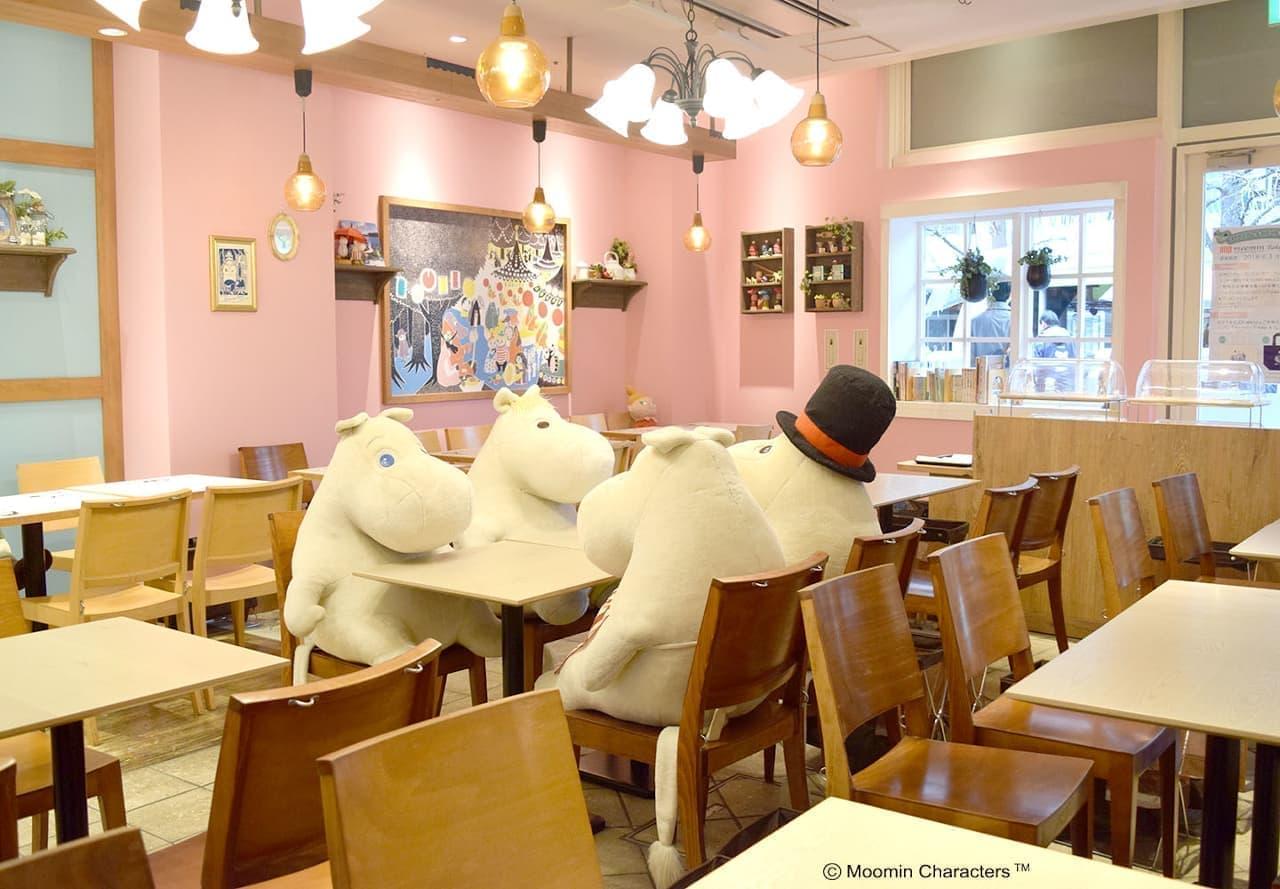 ムーミンカフェのバレンタイン
