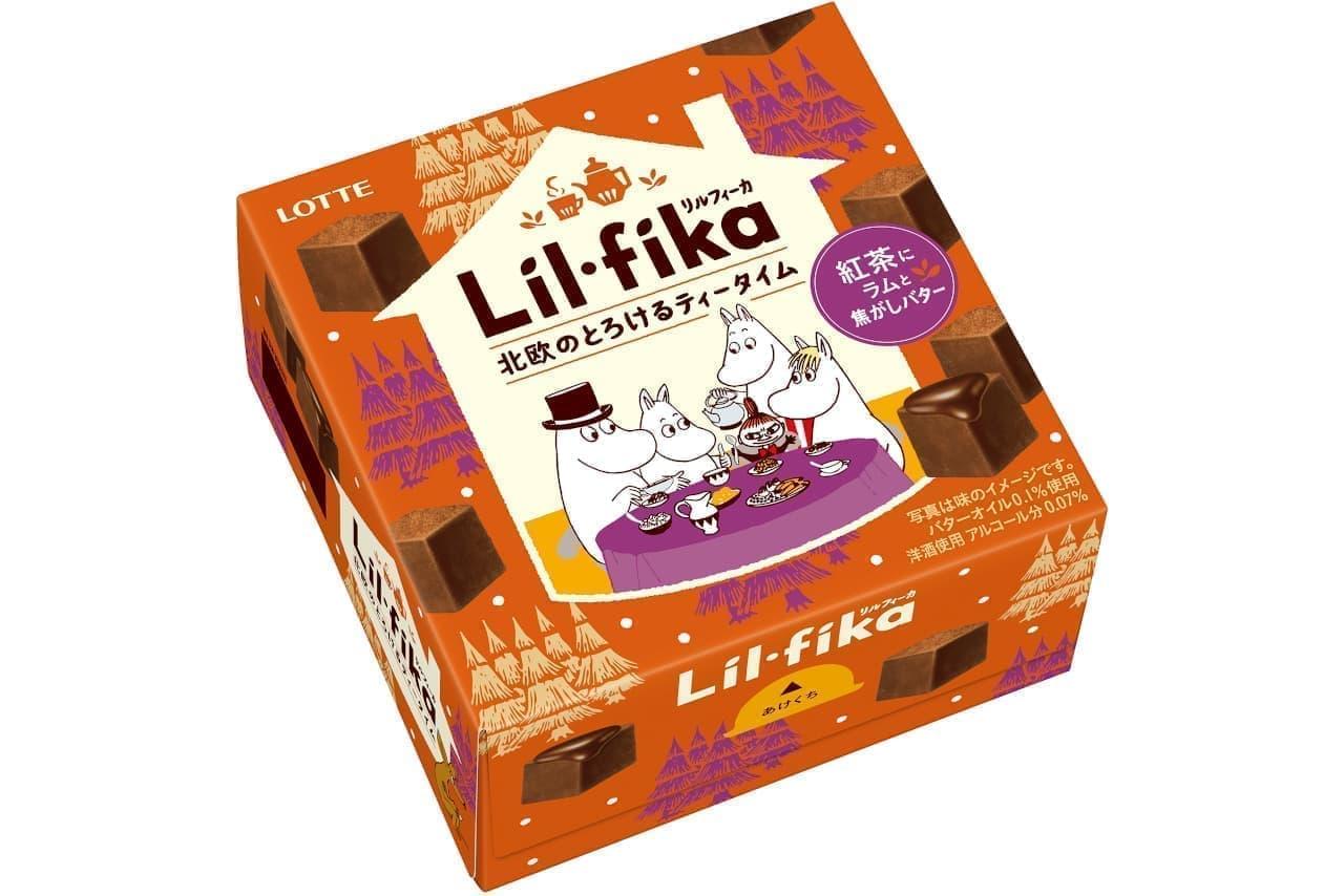 紅茶をきかせたチョコレート「リルフィーカ」