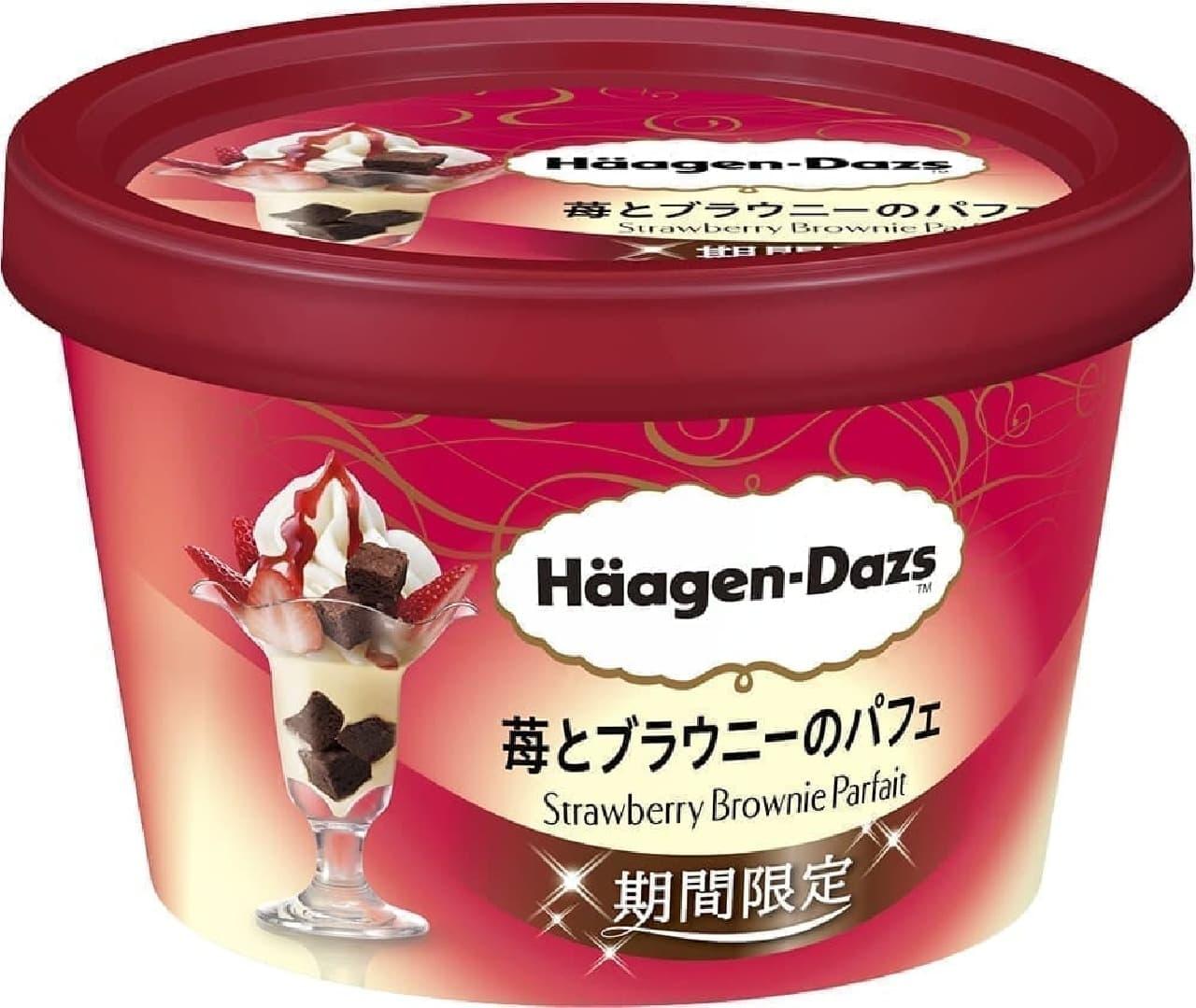 ハーゲンダッツ「ミニカップ 苺とブラウニーのパフェ」