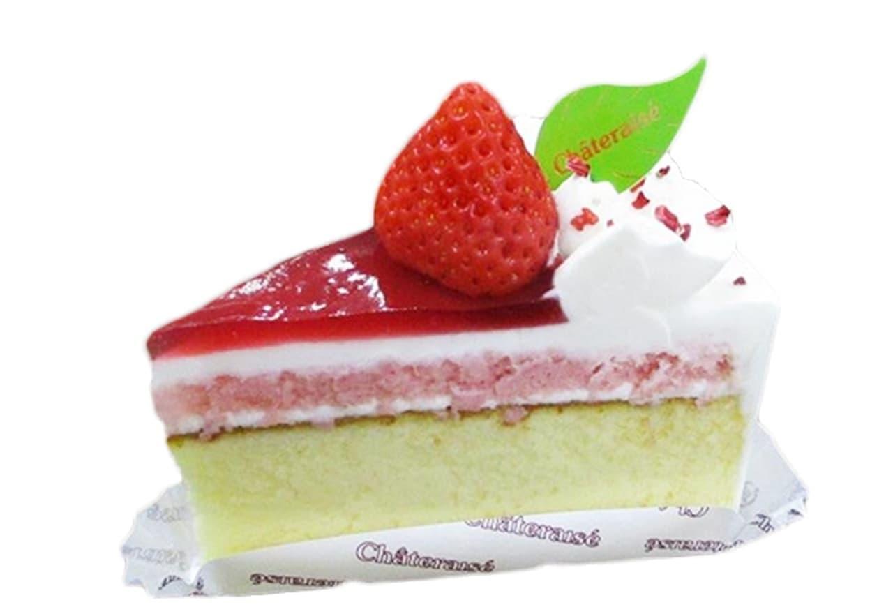 シャトレーゼ「苺のスフレチーズケーキ」