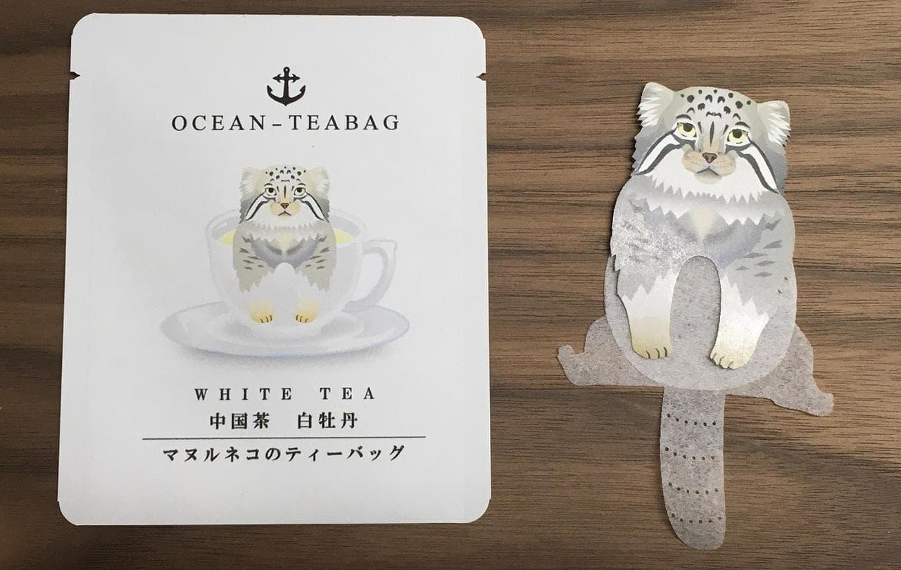 オーシャンティーバッグ「マヌルネコのティーバッグ(白牡丹茶)」