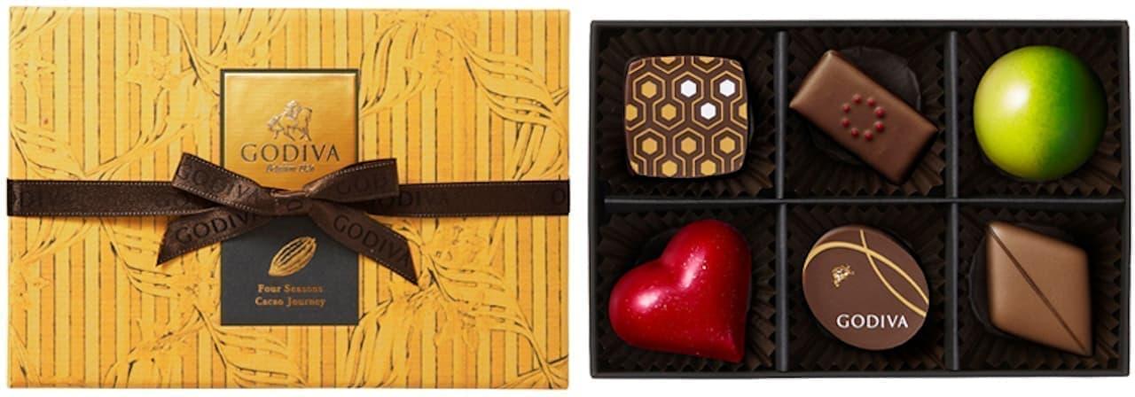 ゴディバの百貨店限定バレンタインチョコ「フォーシーズンズ カカオジャーニー」
