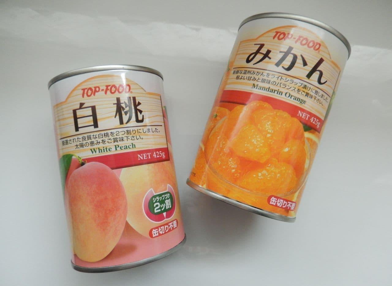 フルーツ缶まるごとゼリー