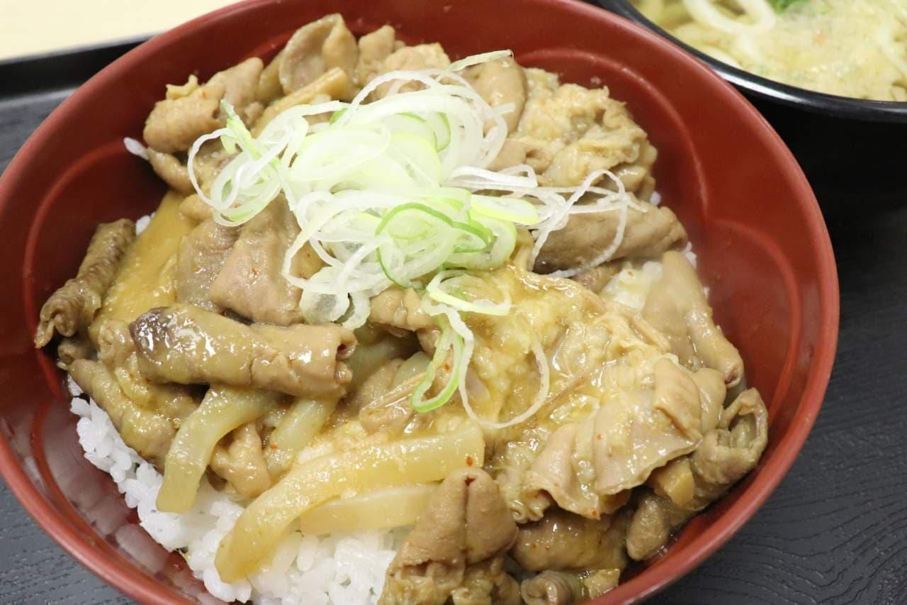 山田うどんの「パンチ丼」