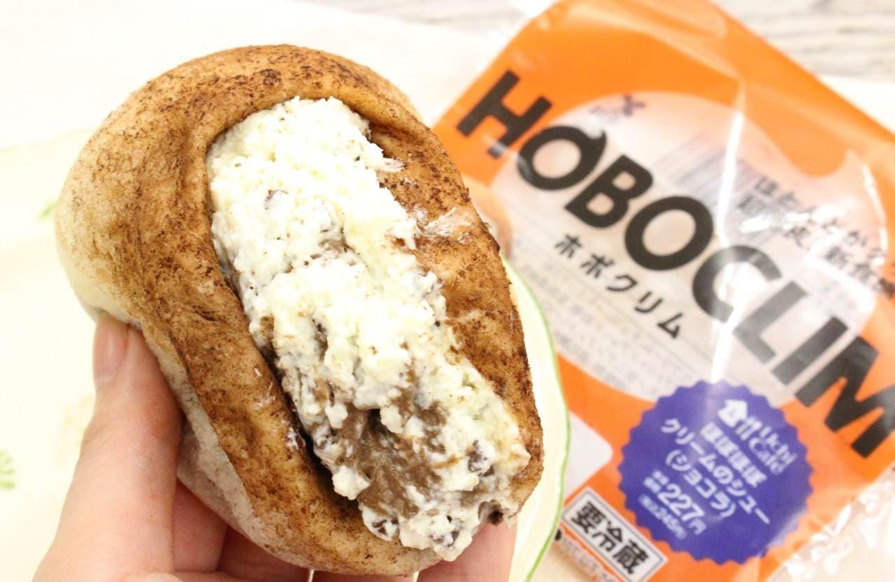 ローソン「ホボクリム -ほぼほぼクリームのシュー(ショコラ)」