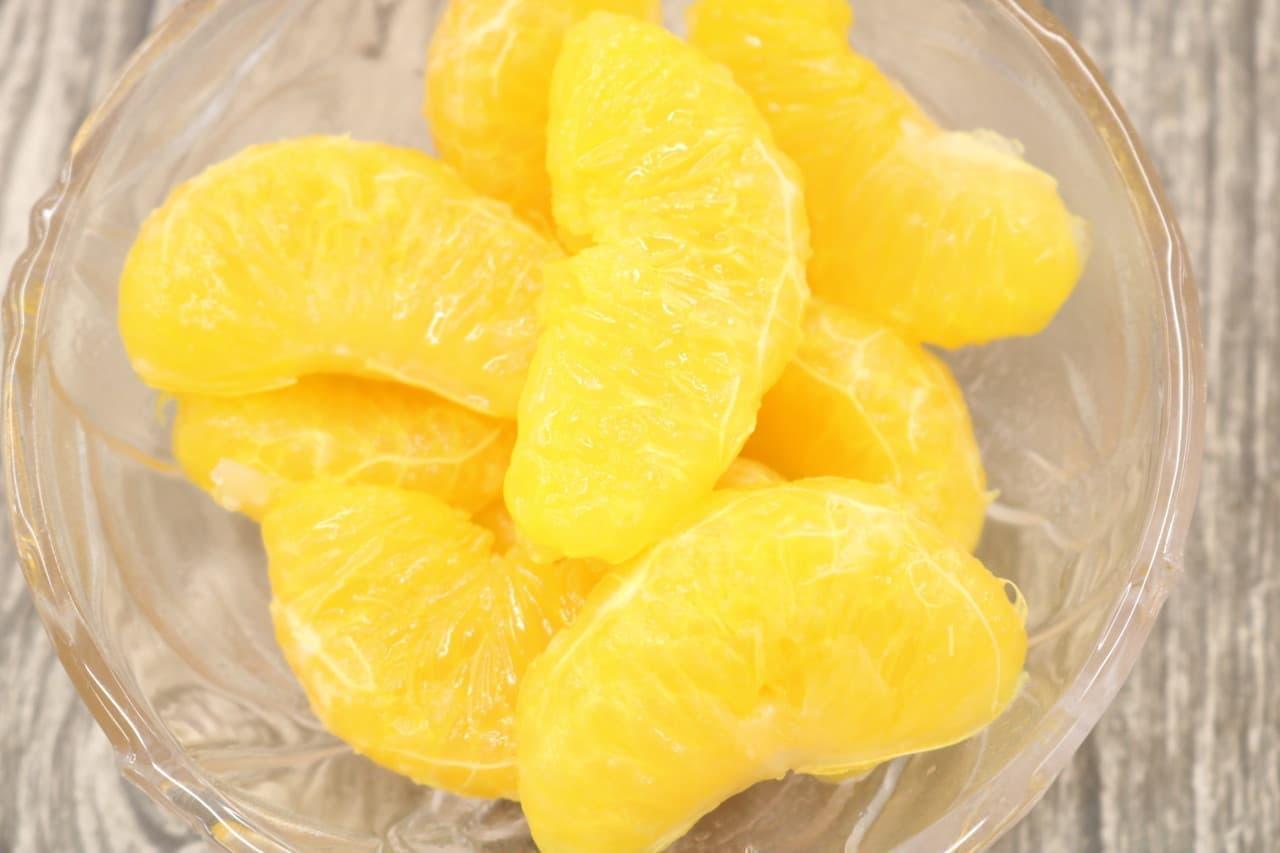 柑橘類の薄皮を簡単にむく方法