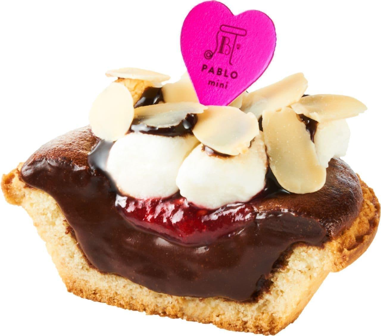 パブロミニ「焼きマシュマロ チョコレート」期間限定で