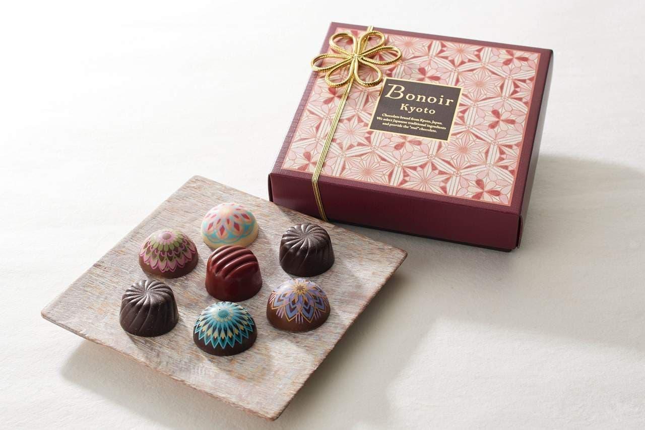 ボノワール京都のチョコレート